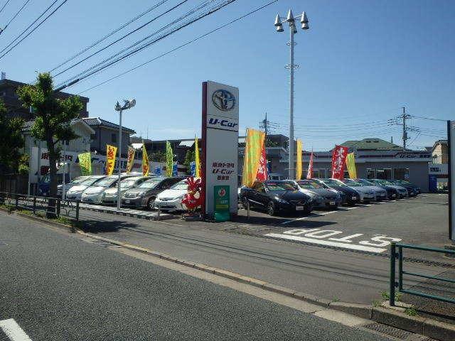 東京トヨタ自動車株式会社 U-Car西東京