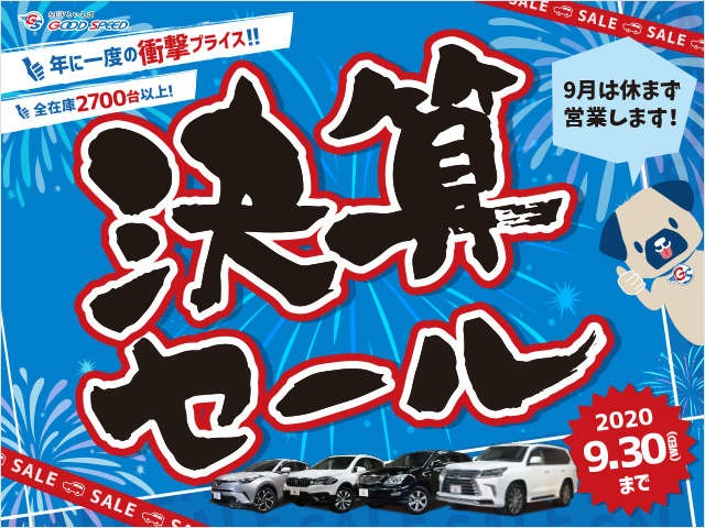 MEGA SUV 春日井店