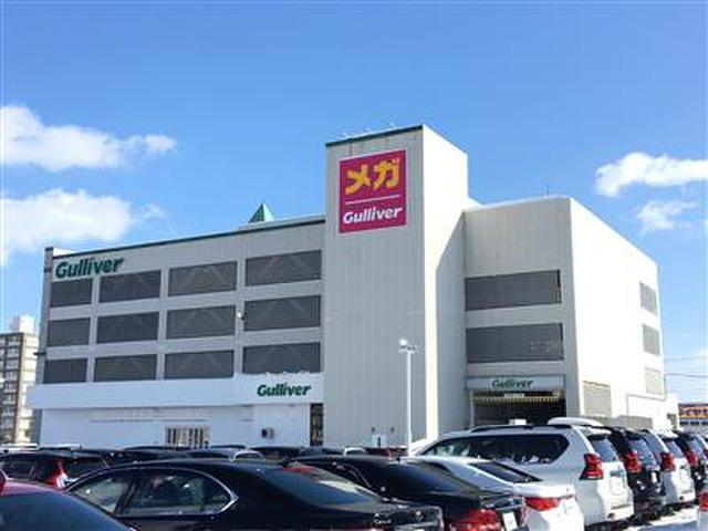 ガリバー札幌清田店
