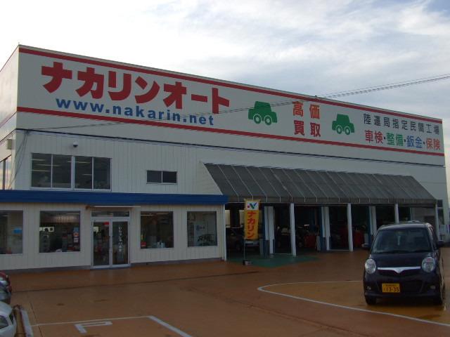 (株)ナカリンオート春日部営業所