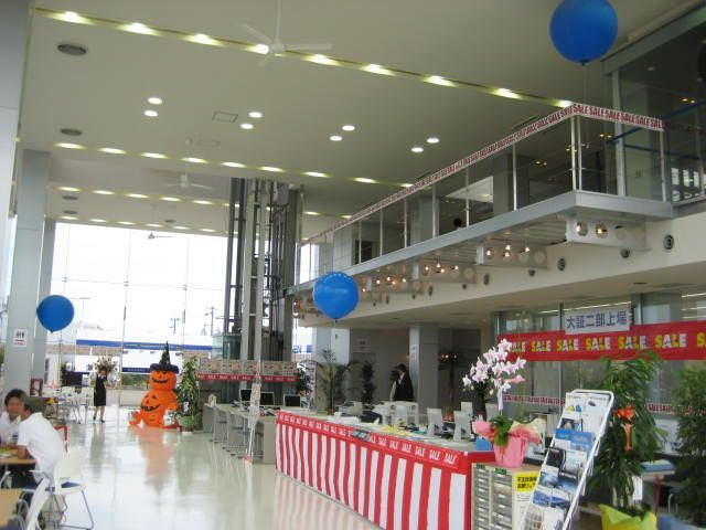 ビッグモーター徳島店(ハナテン)
