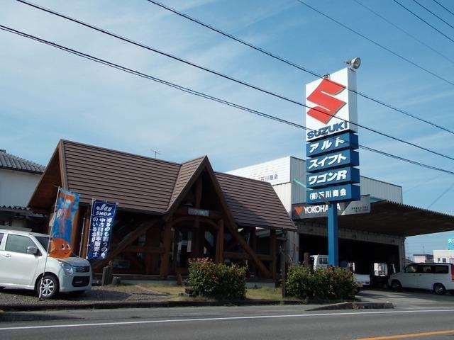 (有)石川商会