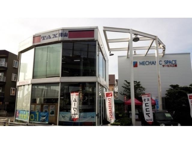 タックス岡山店