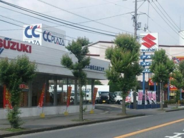 スズキ自販広島 三次店