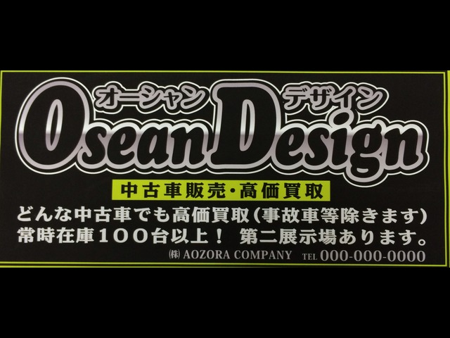 Ocean Design (株)AOZORA COMPANY