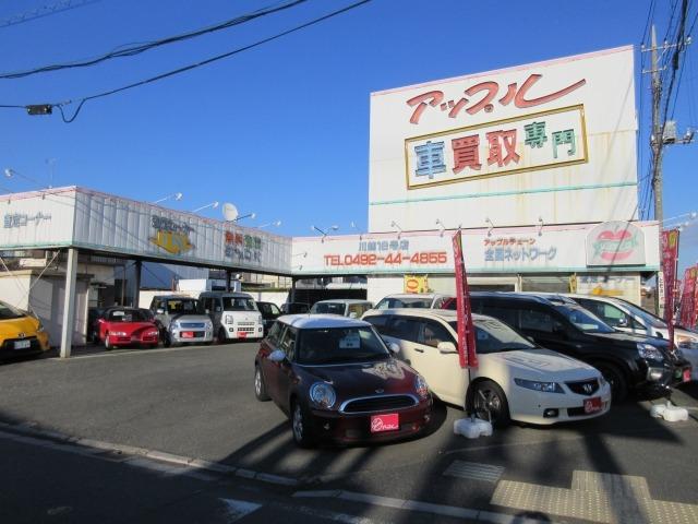 アップル川越16号店