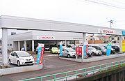 ホンダオートテラス越後中央 (株)西澤商会(Honda Cars 越後中央)