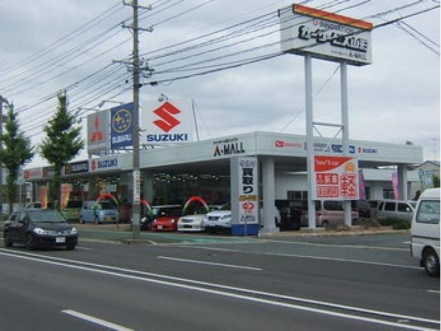 タックス山形西バイパス店