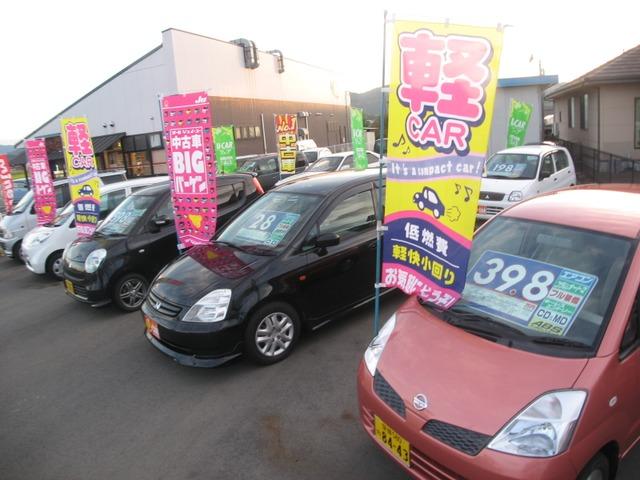 (有)清水自動車販売