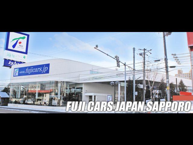 フジカーズジャパン 札幌キャンピングカー・福祉車両専門店