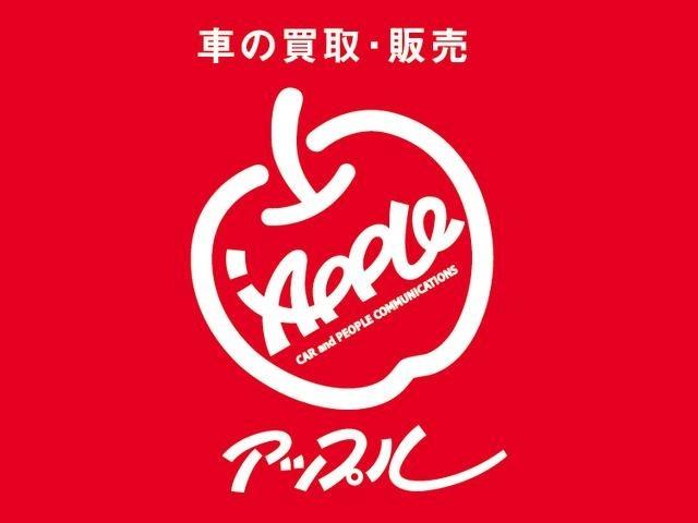 アップル仙台六丁目店