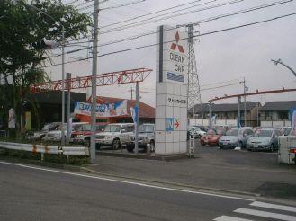 名北三菱自動車販売(株) クリーンカー江南
