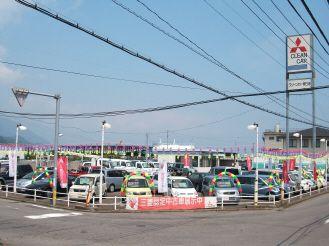 東九州三菱自動車販売(株)クリーンカー春日浦