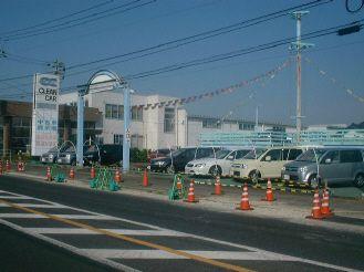 西日本三菱自動車販売(株) クリーンカー出雲