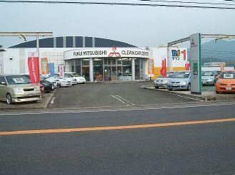 福井三菱自動車販売(株) クリーンカーBJタウン