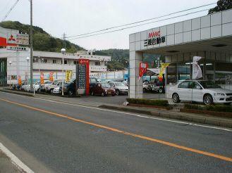 京都三菱自動車販売(株) クリーンカー舞鶴