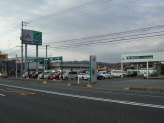 東日本三菱自動車販売(株) クリーンカーいわき
