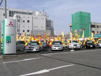 東日本三菱自動車販売(株) クリーンカー西那須野