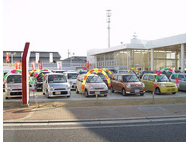 兵庫ダイハツ販売(株) U-CAR太子店