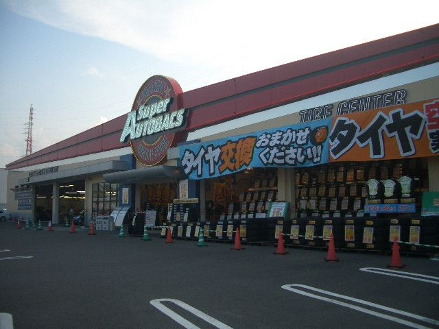 スーパーオートバックス徳島問屋町