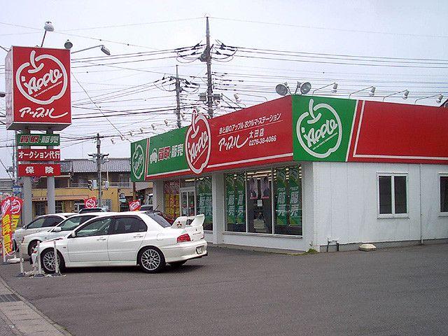 アップル太田店