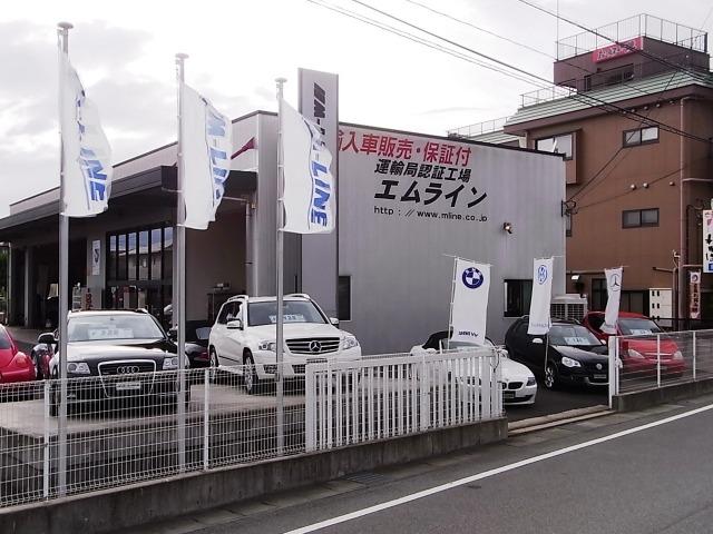 エムライン・輸入車専門店