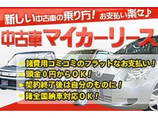 オリックスU-car 柏インター店