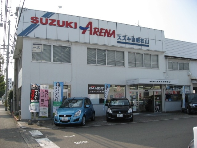 (株)スズキ自販松山 U's STATION空港