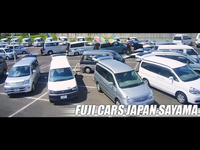 フジカーズジャパン 狭山福祉車両専門店