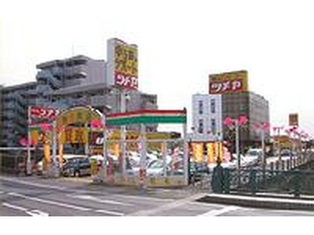 ツチヤ自動車株式会社 市川店