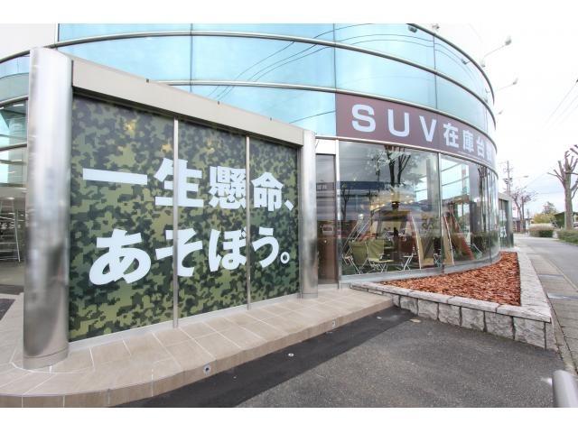 SUV LAND 金沢