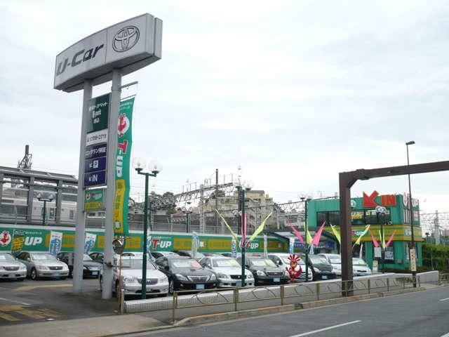 東京トヨペット U・park馬込店