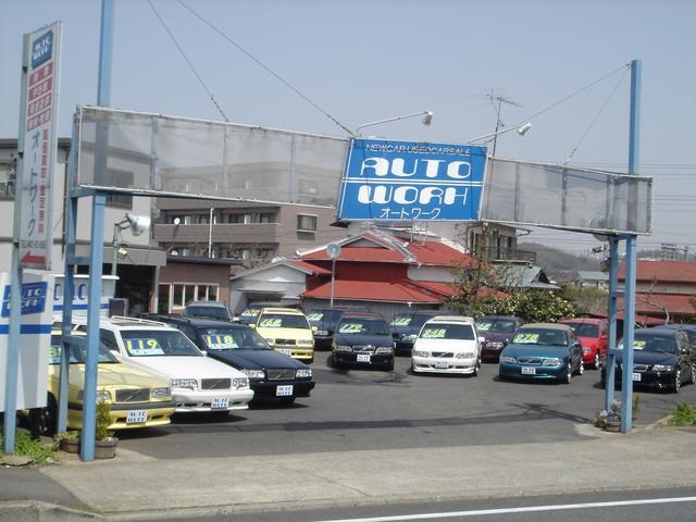 (有)オートワーク本店