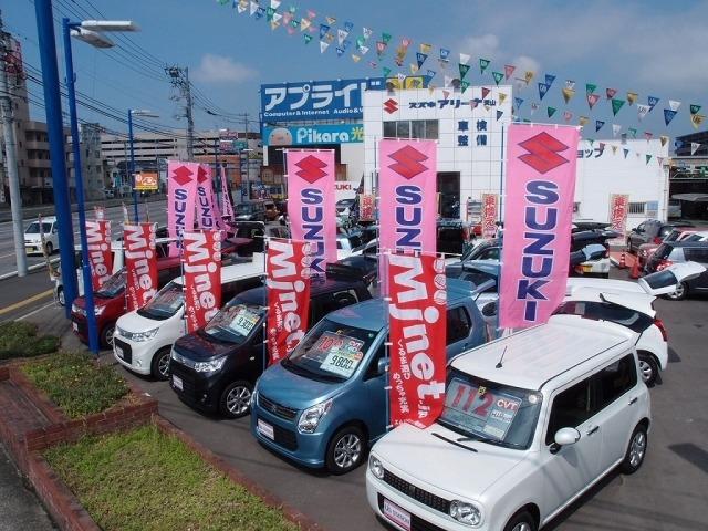(株)スズキ自販松山 U's STATION松山