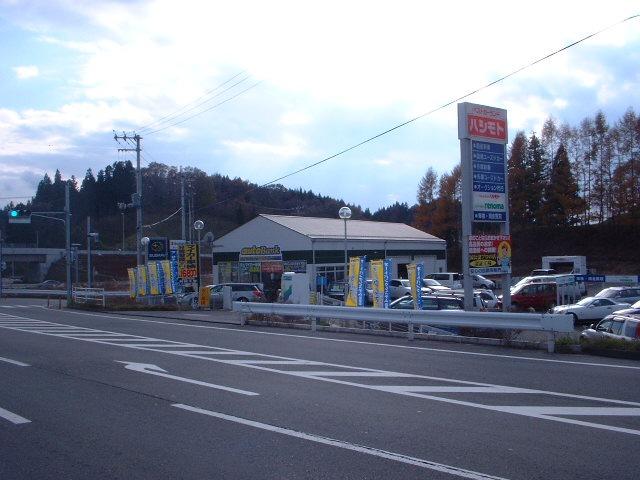 (有)橋本商店本店 ガレージ レノマ小野店