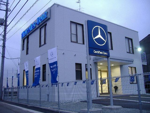 メルセデス・ベンツ厚木 サーティファイドカーセンター