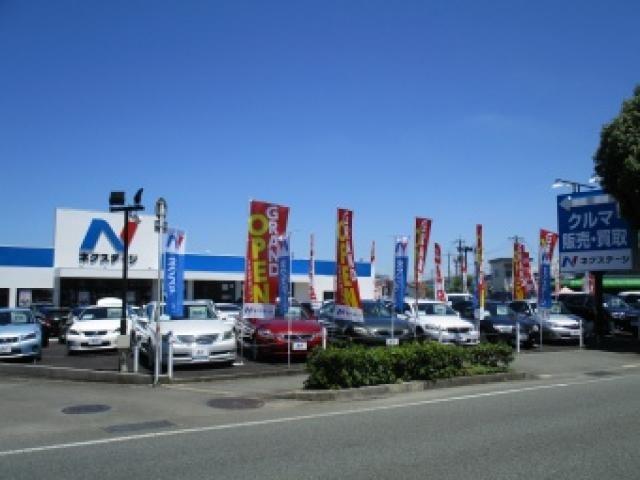 ネクステージ熊本東 ミニバン専門店