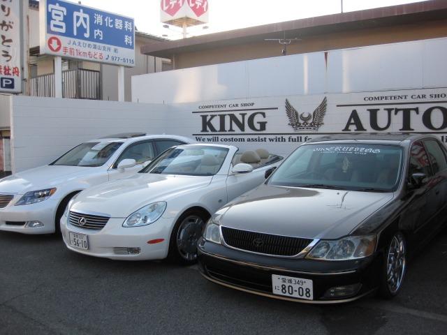 KING AUTO