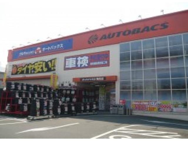 オートバックス駒岡店