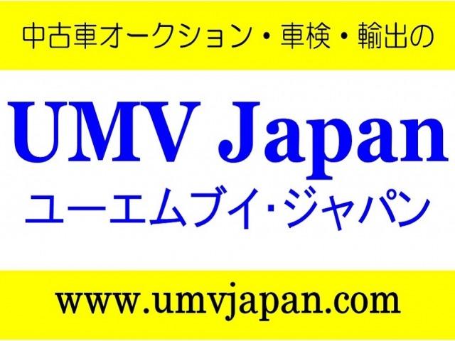 UMV Japan