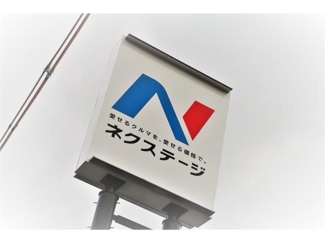 ネクステージ福島店