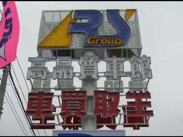 リバーサイド エルザ横浜店