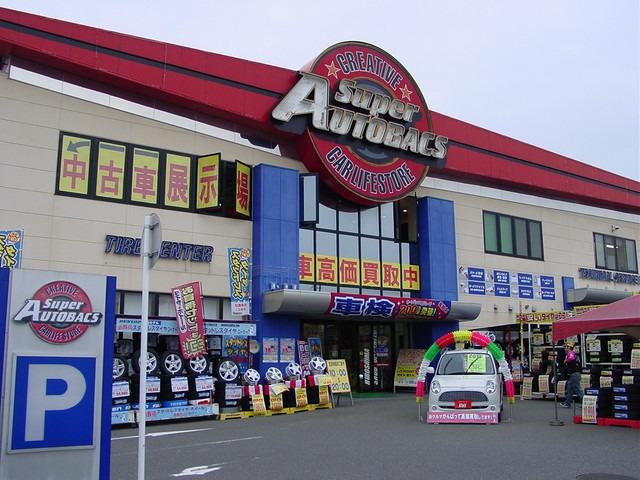 オートバックスカーズ広島商工センター
