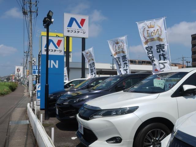 ネクステージ仙台泉 SUV専門店