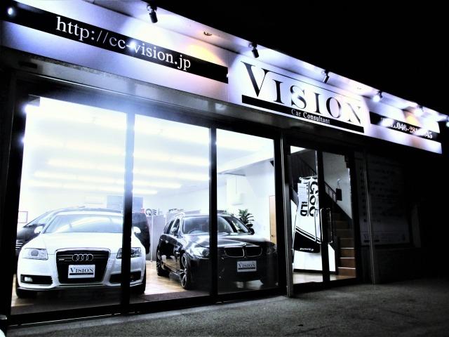 Car Consultant Vision