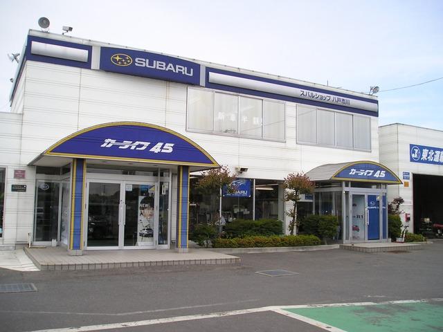 カーライフ45本店