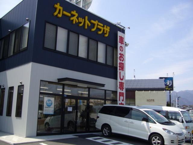 カーネットプラザ飯田店