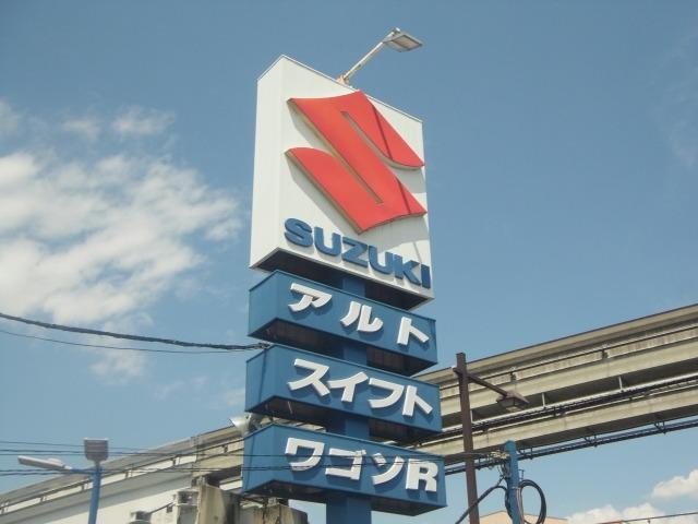 (株)スズキ自販南東京 立川センター
