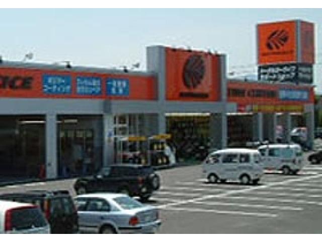 オートバックスカーズさばえ店