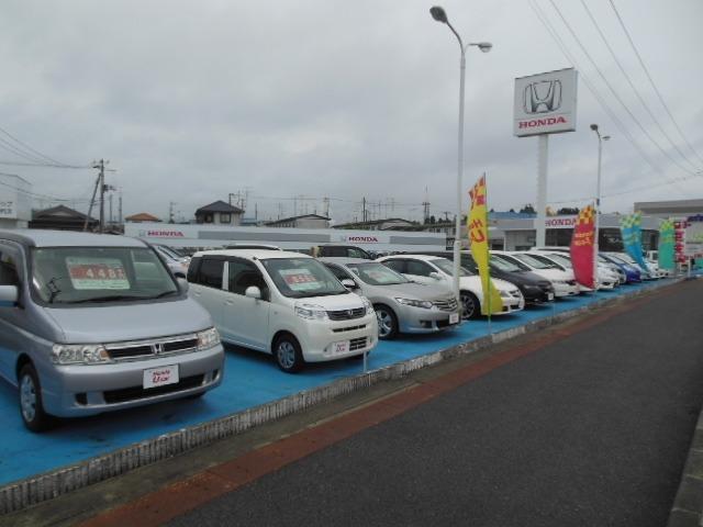 Honda Cars南相馬 日の出町店